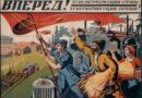 Kuidas N. Liidu väliskaubanduse rahvakomissariaat natside sõjamasinat nuumas
