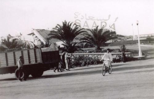 Agadir-1960-03