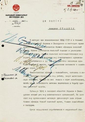 Beria kiri Stalinile