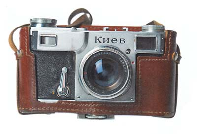Fotoaparaat KievA
