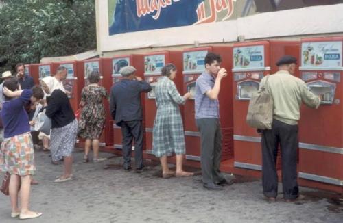 Janu kustutamine Nõukogude Liidus