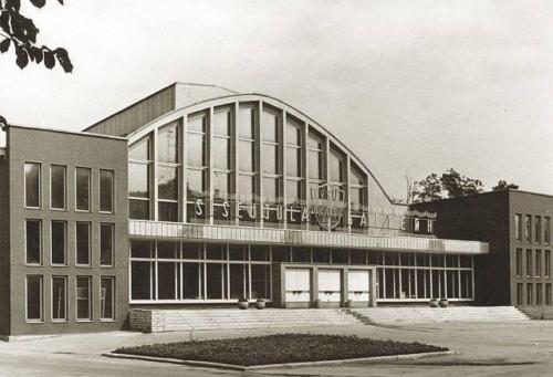 Kalevi siseujula (valmis 1965)
