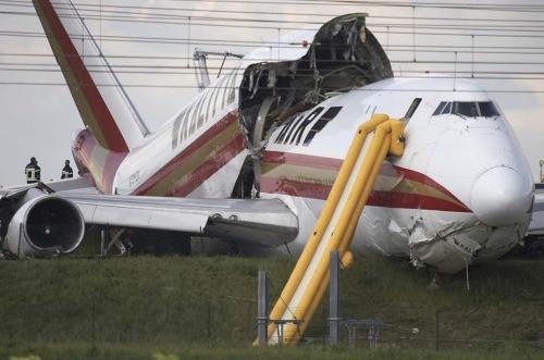 Kalitta kaubalennuk 05-25-2008