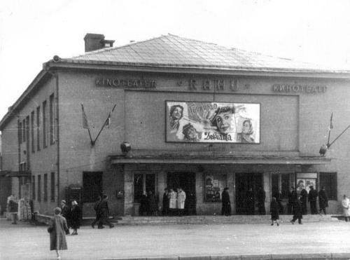 Kino Rahu Koplis