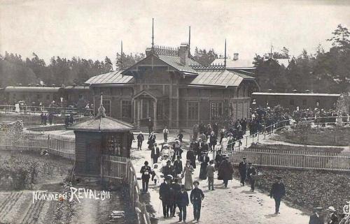 Nõmme raudteejaam
