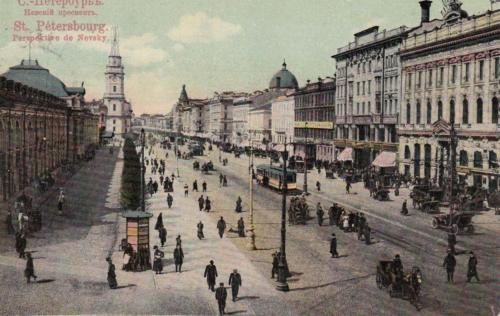 St Peterburg