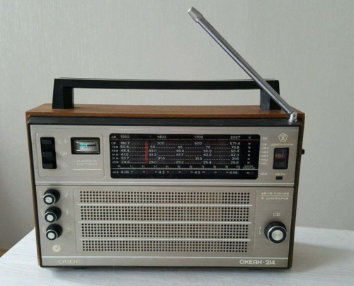 Raadio Okean 214 maksis umbes 180 rbl