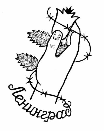 Tattoo010