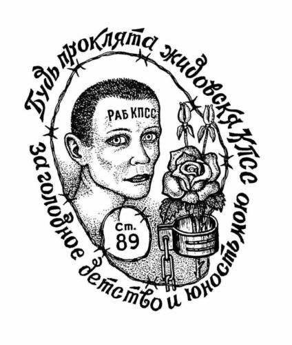 Tattoo012