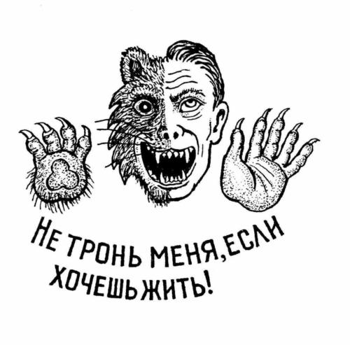 Tattoo013