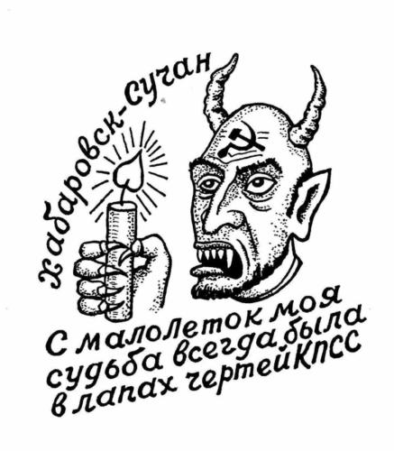 Tattoo018