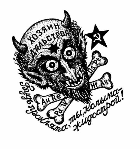 Tattoo021
