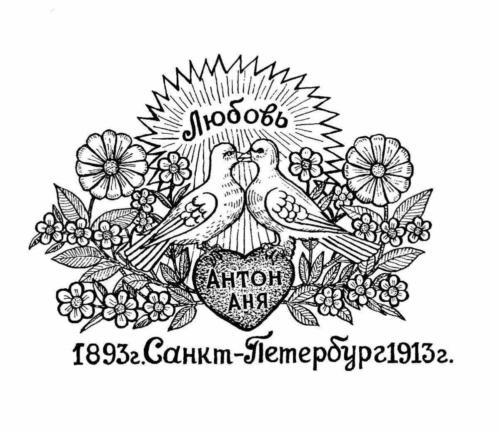 Tattoo026