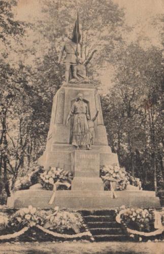 Viljandi. Vabadussõja monument