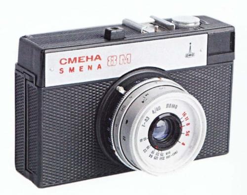Lollikindel fotoaparaat Smena-8M maksis 15 rbl